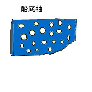 Cocolog_oekaki_2010_09_11_16_47
